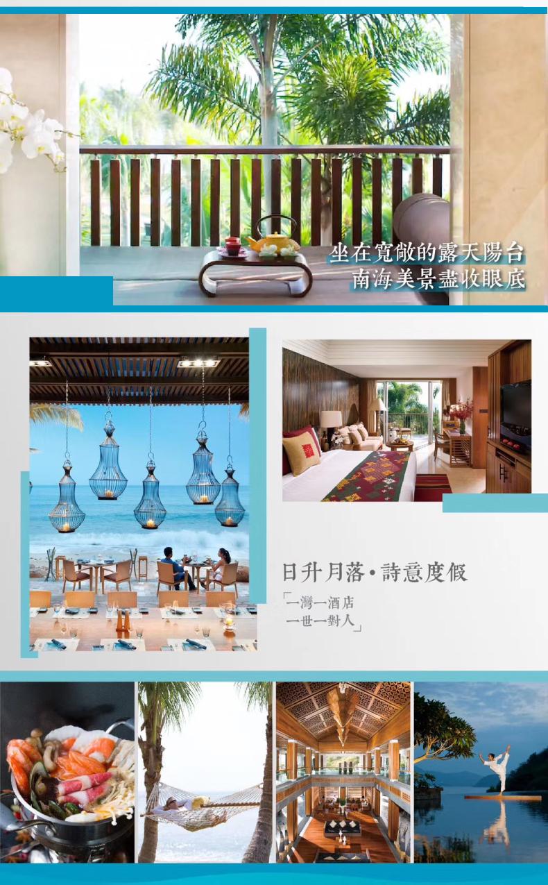 三亚文华东方酒店图文3.jpg