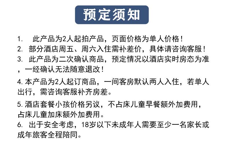 国庆黄金周-三亚4晚5天自由行6.jpg