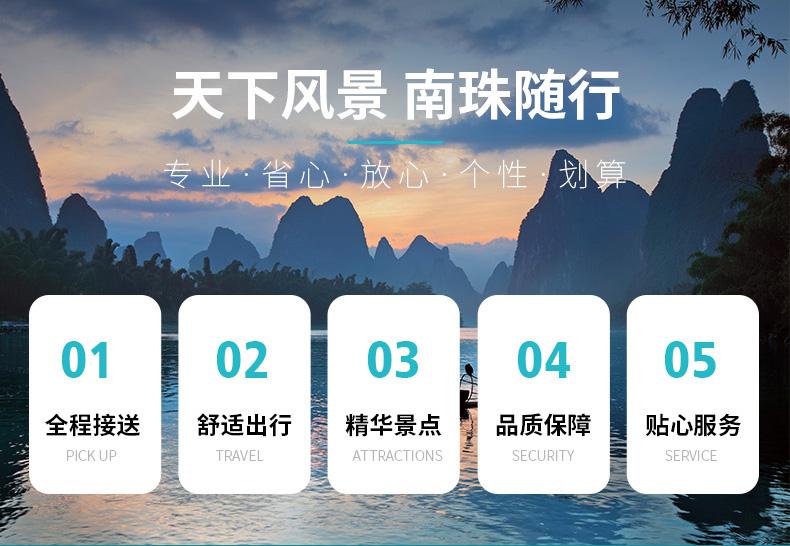 德天-古龙-2日游-小程序版本_13.jpg