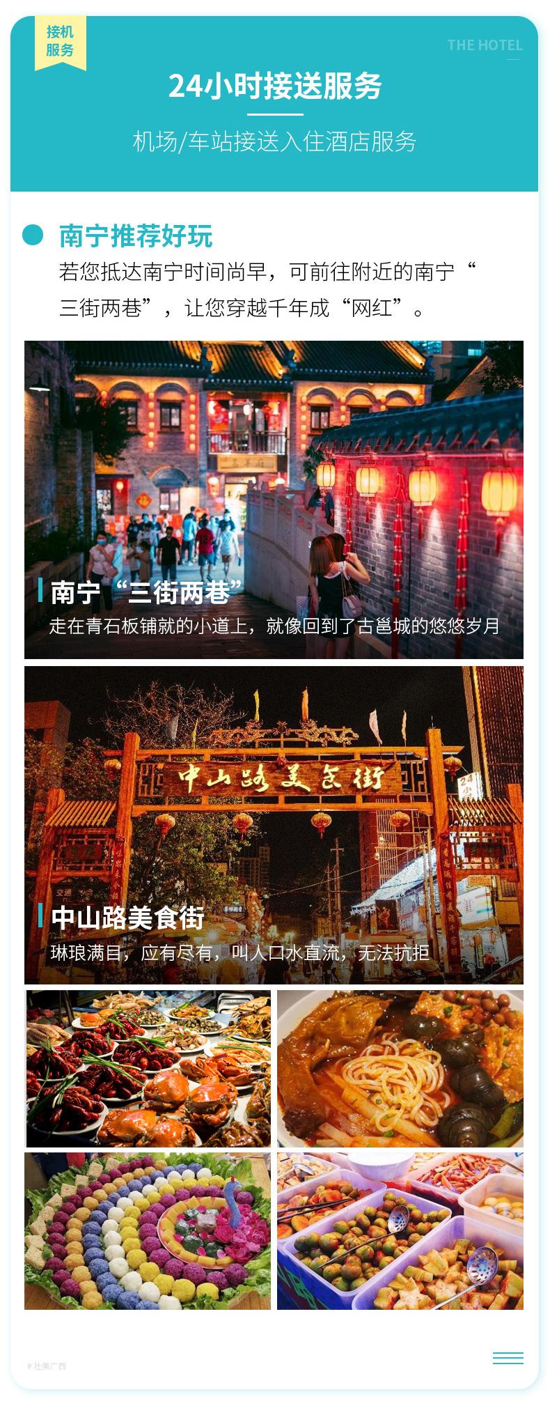 南宁-德天-通灵-4日游-详情页_09.jpg