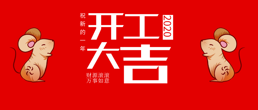 https://cdn.op110.com.cn/files/file/20200212/默认标题_公众号封面首图_2020-02-09-0_1581490528002.png