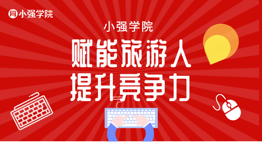 https://cdn.op110.com.cn/files/file/20200221/默认文件1582283057375_1582294094316.png