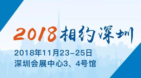 https://cdn.op110.com.cn/official/img/2018/11/19/9621991.png