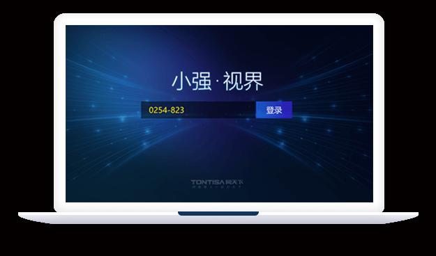 https://cdn.op110.com.cn/official/img/2018/11/2/7399975.png
