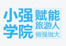 https://cdn.op110.com.cn/official/img/2018/11/23/4249117.png