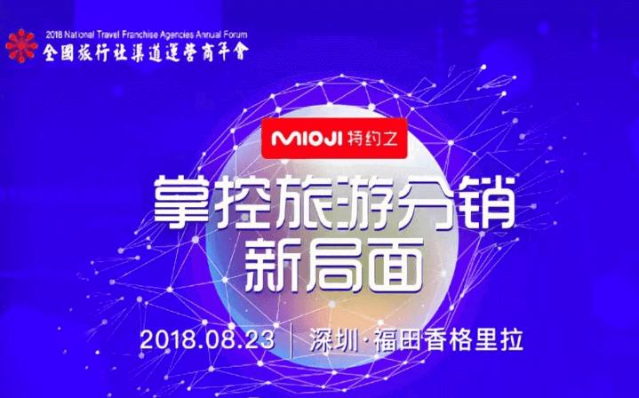 https://cdn.op110.com.cn/official/img/2018/11/3/3155045.png