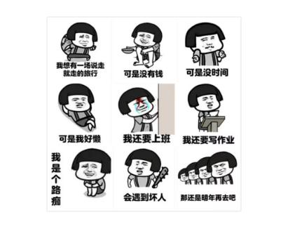 https://cdn.op110.com.cn/official/img/2018/11/3/4822038.png