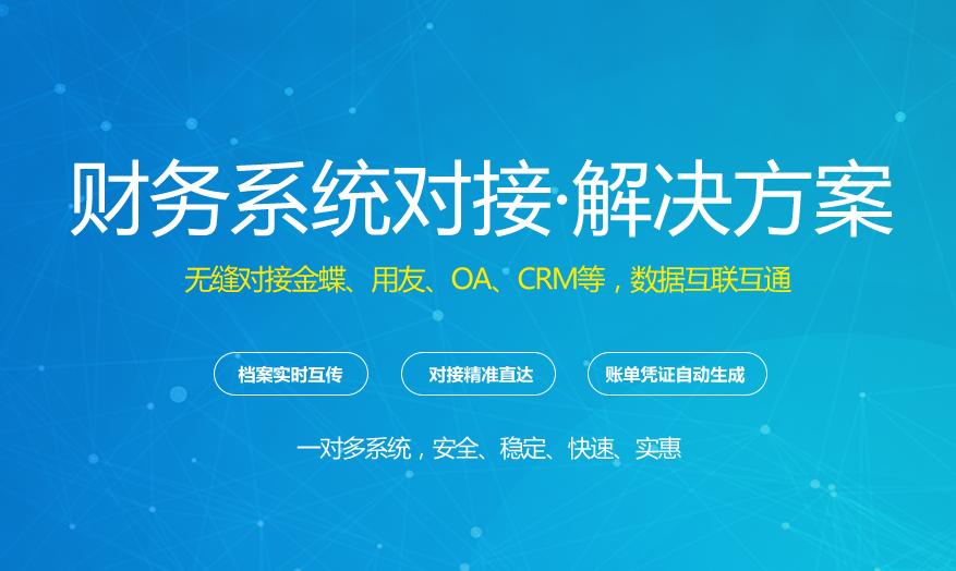 https://cdn.op110.com.cn/official/img/2018/11/6/2508681.png