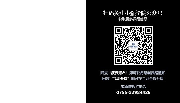 https://cdn.op110.com.cn/official/img/2018/11/9/7910070.png