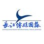 https://cdn.op110.com.cn/official/img/2018/12/28/8289461.jpg