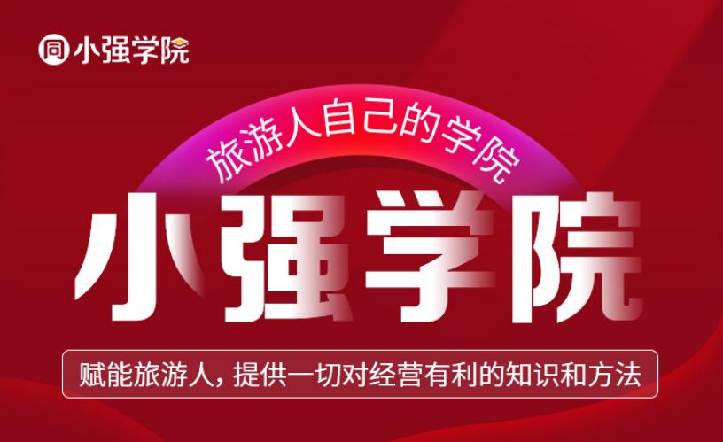 https://cdn.op110.com.cn/official/img/2019/10/14/5698478.png