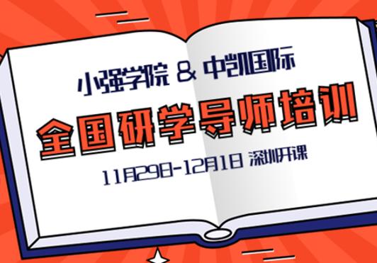 https://cdn.op110.com.cn/official/img/2019/10/31/197039.png