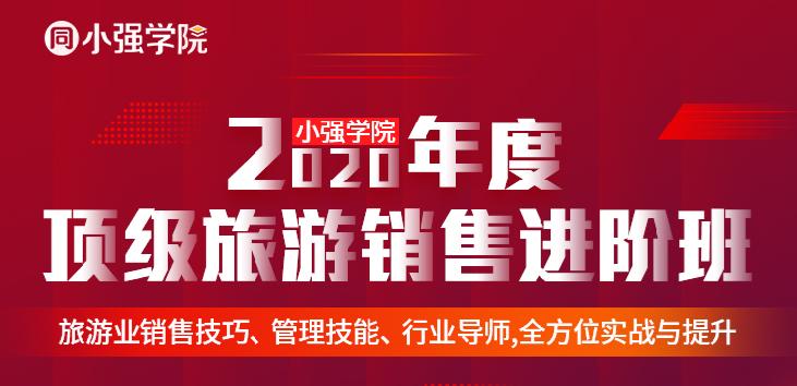 https://cdn.op110.com.cn/official/img/2019/12/26/4610016.png