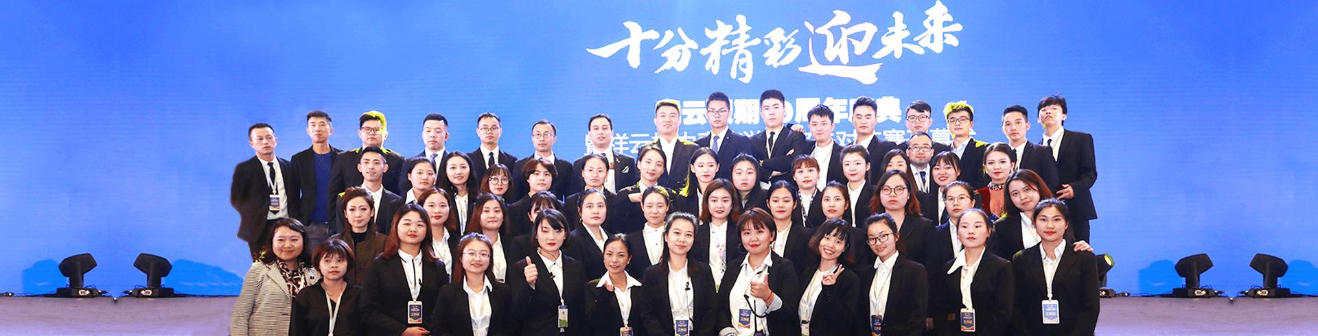 https://cdn.op110.com.cn/official/img/2019/3/21/7505963.png
