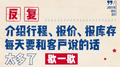 https://cdn.op110.com.cn/official/img/2019/4/30/9062287.png