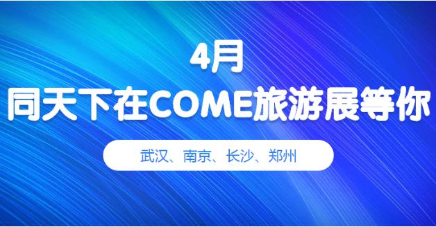 https://cdn.op110.com.cn/official/img/2019/4/9/7517828.png