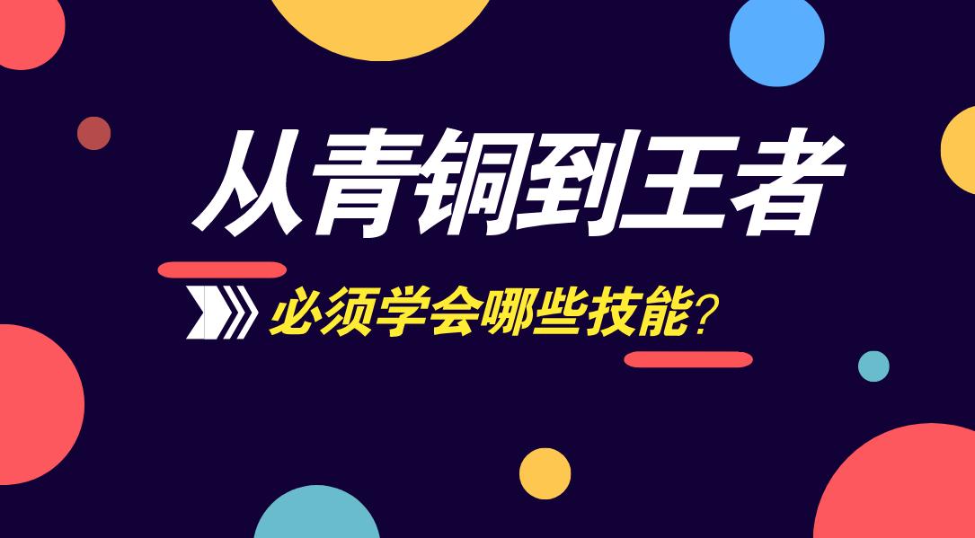 https://cdn.op110.com.cn/official/img/2019/7/3/8410934.png