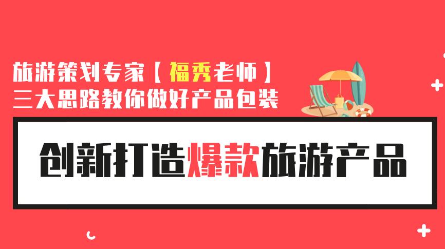 https://cdn.op110.com.cn/official/img/2019/8/13/4303088.png