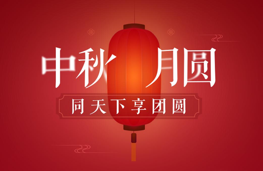 https://cdn.op110.com.cn/official/img/2019/9/16/5006095.png