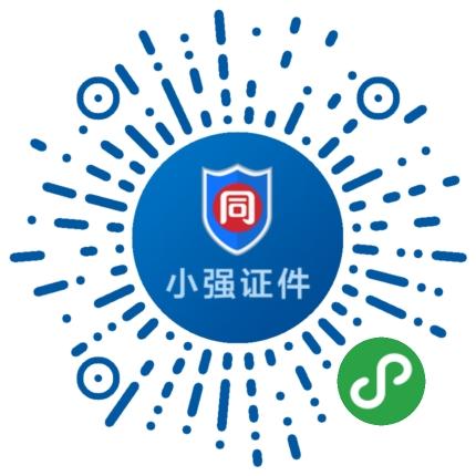 https://cdn.op110.com.cn/official/img/2019/9/19/9451732.jpg