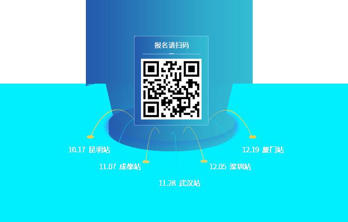 https://cdn.op110.com.cn/official/img/2019/9/20/4174481.png