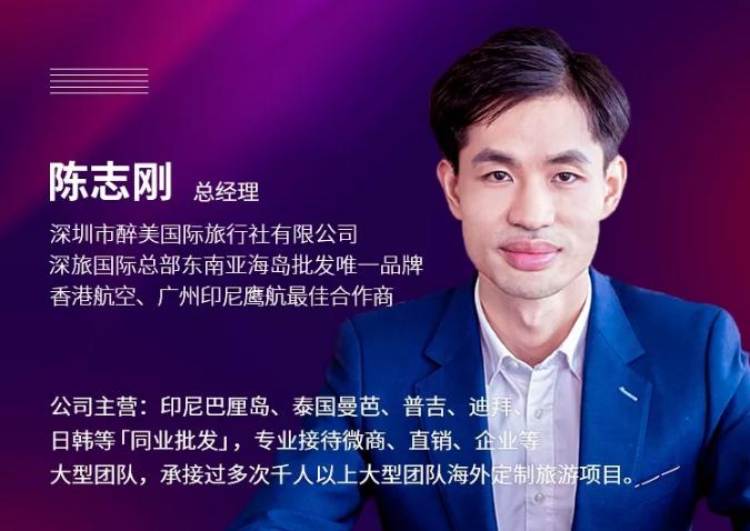 https://cdn.op110.com.cn/official/img/2019/9/4/7113085.png