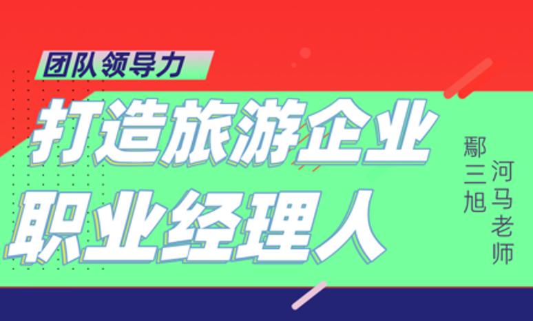 https://cdn.op110.com.cn/official/img/2019/9/5/8129738.png