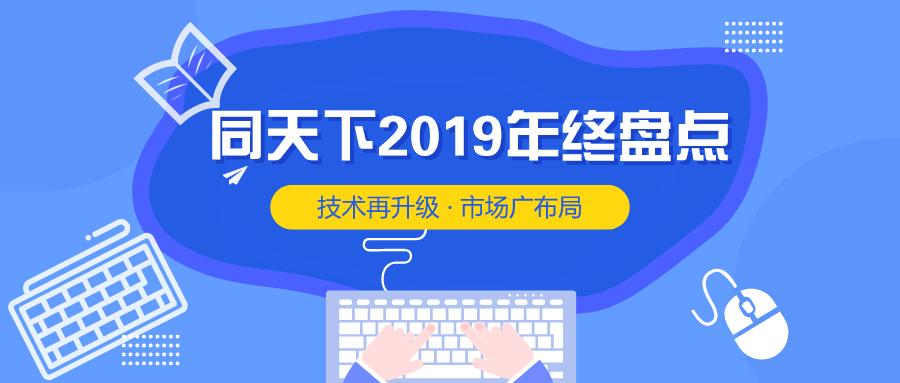 https://cdn.op110.com.cn/official/img/2020/1/7/7433275.png