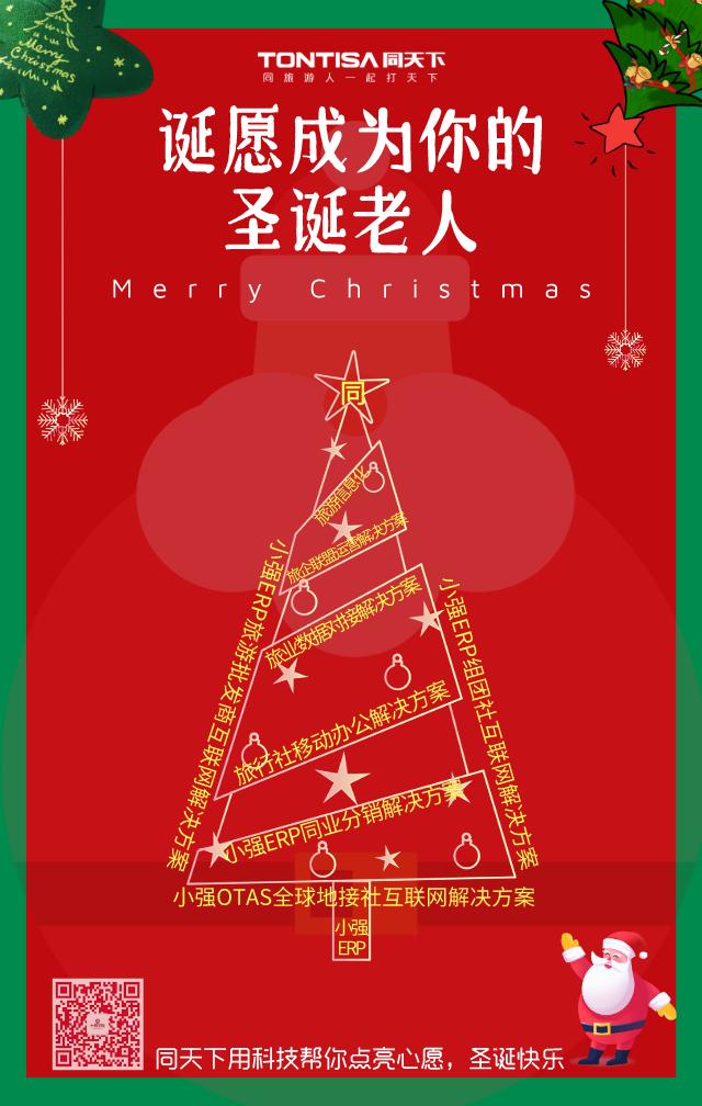 https://cdn.op110.com.cn/official/img/2020/12/24/5123108.png