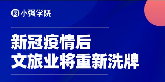https://cdn.op110.com.cn/official/img/2020/2/7/2451438.png