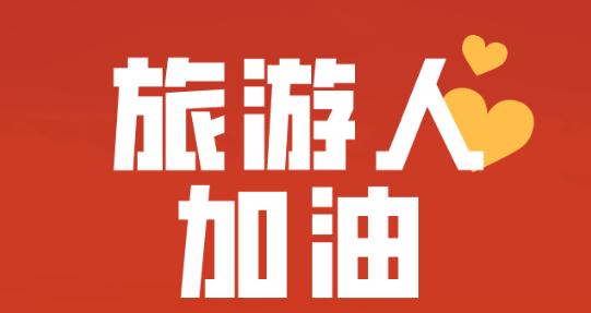 https://cdn.op110.com.cn/official/img/2020/2/7/980788.png