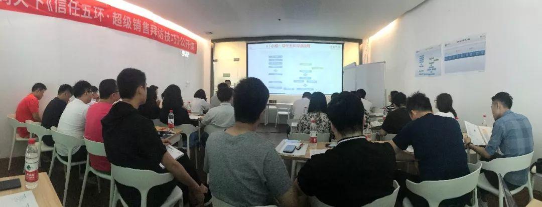 https://cdn.op110.com.cn/official/img/2020/5/6/347503/信任五环公开课2期..jpg