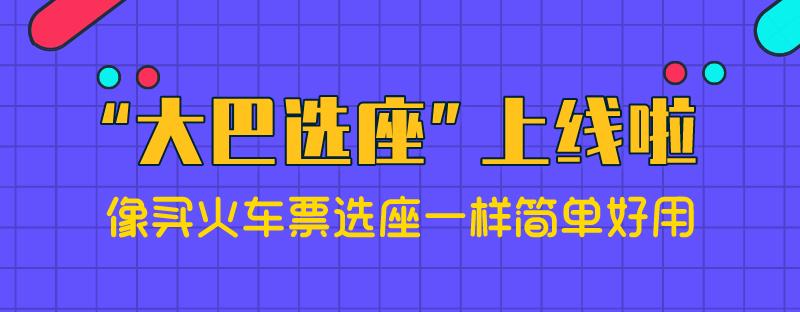https://cdn.op110.com.cn/official/img/2020/7/13/5924849.png