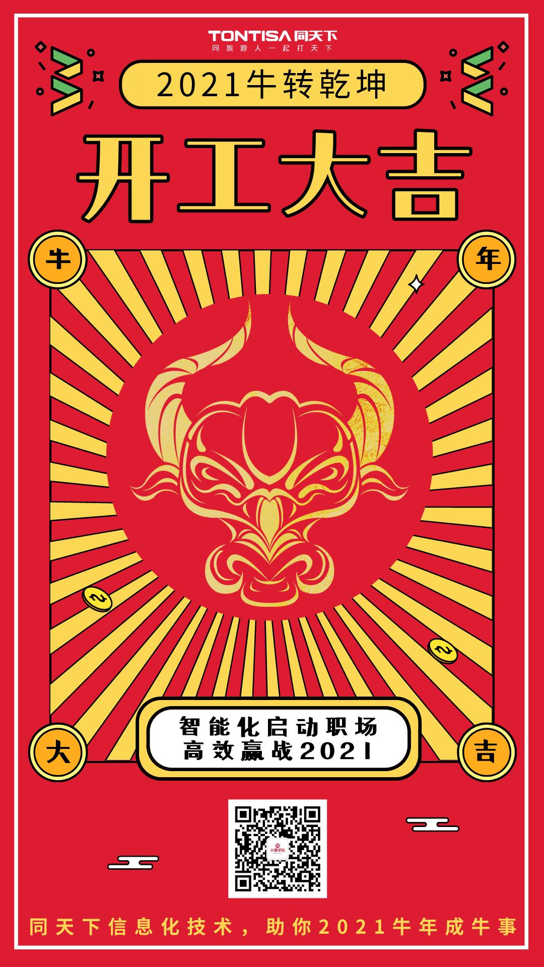https://cdn.op110.com.cn/official/img/2021/2/18/3119130.png